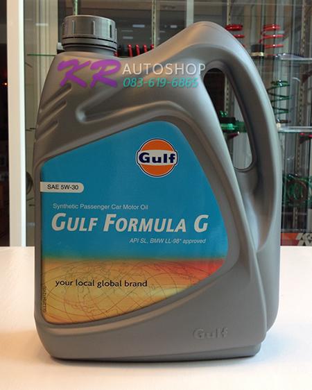 น้ำมันเครื่อง Gulf Formula G เบนซิน 5w-30