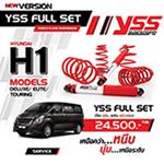 โช๊ค YSS Full Set สำหรับ Hyundai H1